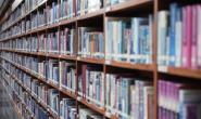 读经典 学新知 链接美好生活——世界读书日系列活动