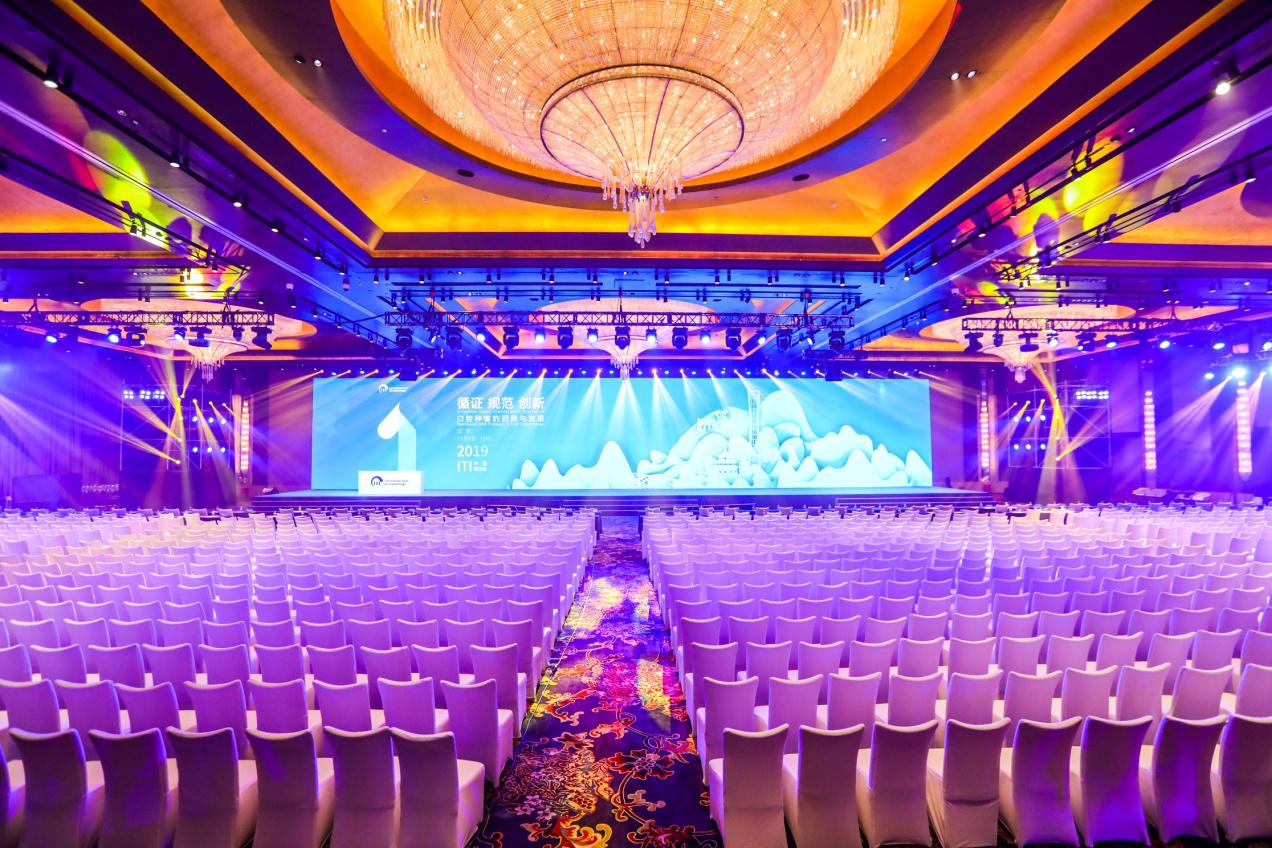 2019年ITI中国研讨会上的专业摄影师